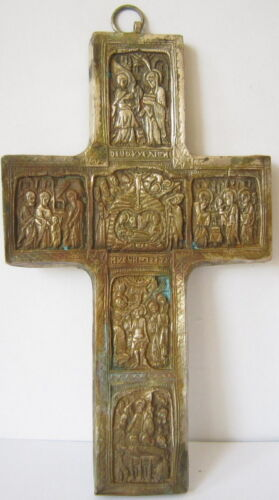 RARE VERY LARGE VINTAGE SILVER PLATED ORTHODOX RELIEF ICON CROSS PENDANT # 28B