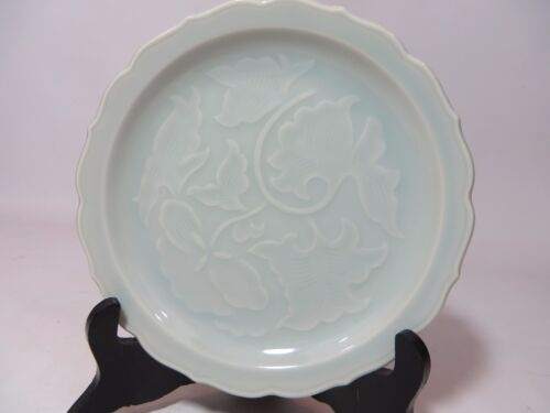 """Lovely Chinese 7 3/8"""" celadon porcelain plate"""