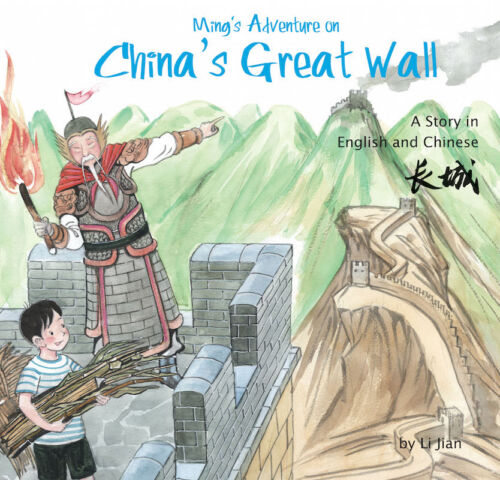 Ming's Adventure on China's Great Wall *FREE SHIPPING - IN STOCK - NEW*