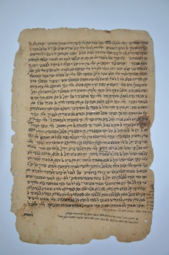 16th CENTURY HEBREW MANUSCRIPT Extremely rare interesting Judaica כתב יד עתיק