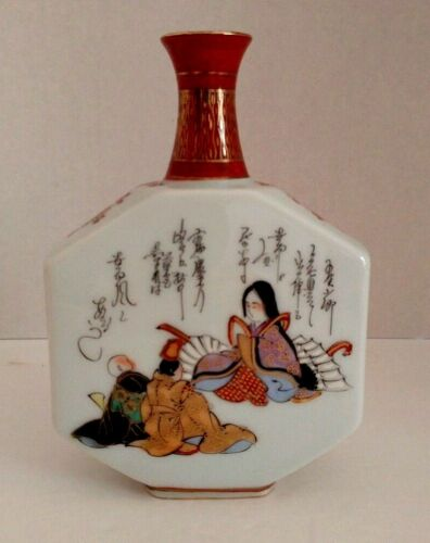HAND PAINTED Japanese Vase - unknown age, origin, artist, SIGNED