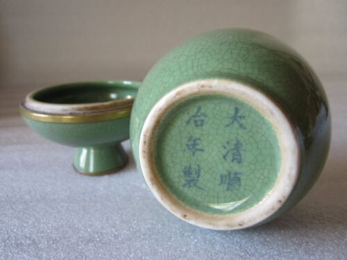 Antique Chinese Celadon Tea Caddy w/ Brass Mounts & Imperial Mark