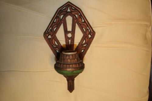 Art Deco Wall Lamp Sconce