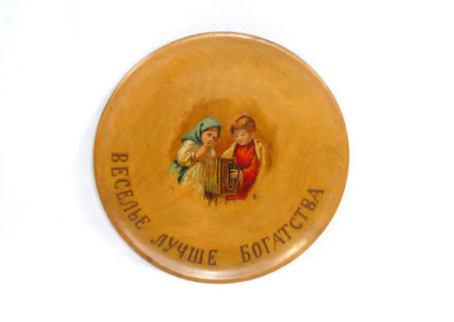 Rare Wood Plate Plate with Saying Hand Painting Russia um 1900 Russia