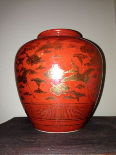 ANTIQUE 1950'S KUTANI VASE - RED AND GOLD