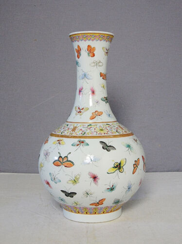 Chinese  Famille  Rose  Porcelain  Ball  Vase  with  Mark   M2207