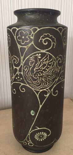 """Antique Asian Chinese? Bronze 12"""" Large Old Vase Carved Bird Flowers China Art"""