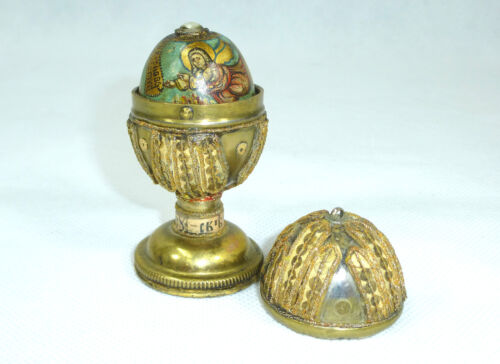 Egg Wooden Egg IN Brass Holder Ukraine/Russia Moses Russia