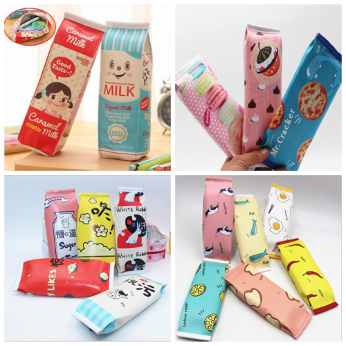 PU Creative Simulation Milk Cartons Pencil Case Kawaii Stationery Pouch Pen Bag