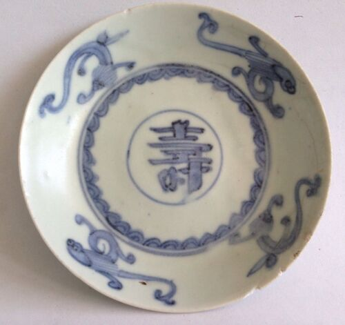 Late Ming Wanli 17th Century Chi Dragons And Shou 寿 Character Dish