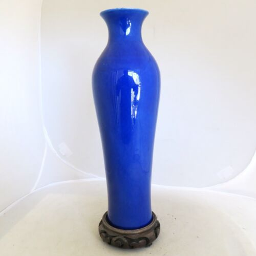 """12.4"""" Chinese Blue Crackle Mirror Glazed Vase with 6 Guangxu or Daoguang Marks"""