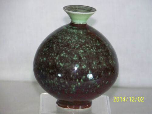 "*Berndt Friberg*Master Listed Ceramist""Rare""Turquoise Spotted Copper Red Glaze"