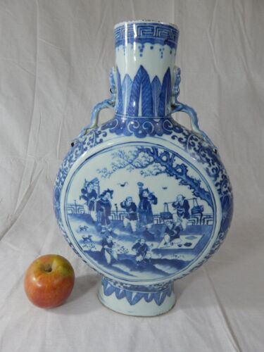 Qing Blue and White Vase