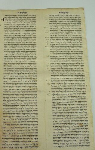 19th century hebrew Manuscript BIBLE Large and Impressive Beautiful judaica WOW