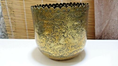 Antique Brass or Bronze Jardiniere - Possibly Persian