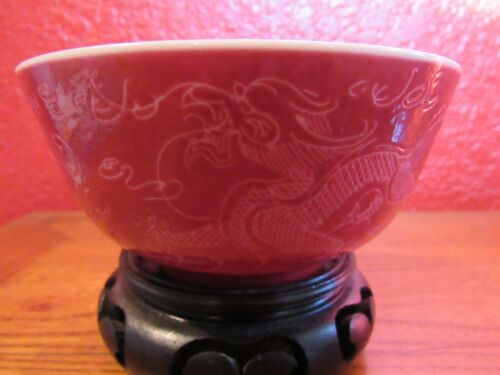 Rare Chinese antique carmine dragons porcelain bowl with mark