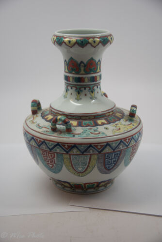 """10"""" Doucai Tall Vase w/ Ming Dy Mark Over 4 lbs."""