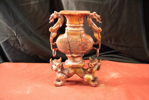 Classical Qing Dy Jade Inlay Copper Vase 1850-1899 9.8 x 6.8 x 2.2 inches, 4 lbs