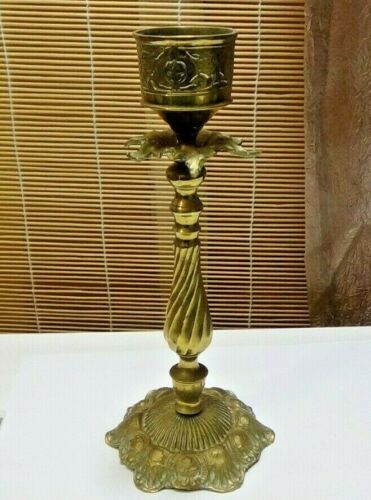Antique Ornate Brass Candlestick