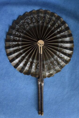 Antique Victorian Pat. Feb 8, 1881 Ladies Decorated Crocodile Paper Folding Fan