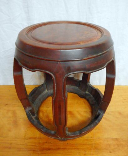 Antique Chinese Barrel Form Stand Quality Nice Old Patina & Finish Circa 1910