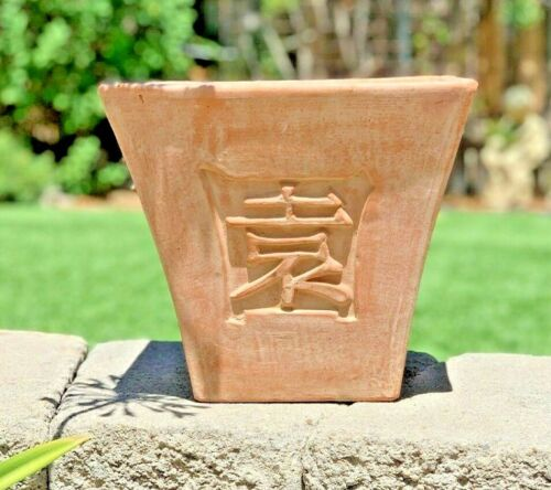 "ANTIQUE TERRACOTTA PLANTER Rustic Vintage Pot with Chinese Kanji ""Garden"""