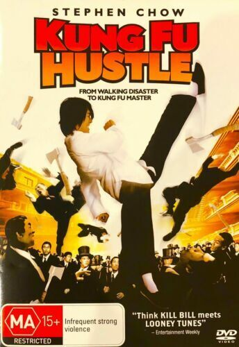 Kung Fu Hustle : Stephen Chow : New Old Aus Stock : NEW DVD *RARE OOP*