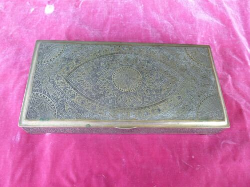 BEAUTIFUL ANTIQUE HEAVILY WORKED STERLING SILVER ISLAMIC BOX