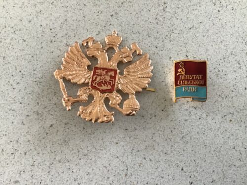 Russian Military Army Imperial Two Headed Eagle Crest Hat Pin Badge KOKARDA ..Other Eras, Wars - 135