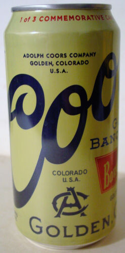 2017 12 oz . COORS COMMEMORATIVE BEER CAN, ( 1 OF 3 )  BOTTOM OPENED!