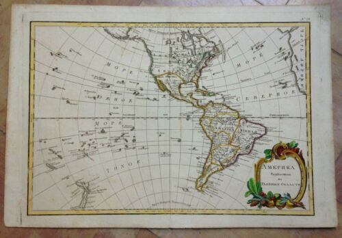 AMERICA RUSSIAN EDITION by BONNE 1793 RARE EDITION LARGE ANTIQUE MAP 18TH C