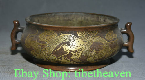 """7.4"""" Marked Old Chinese Red Copper Gilt Palace Dragon 2 Ear Incense Burner"""