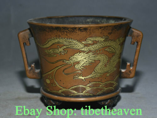 """6.6"""" Marked Old Chinese Red Copper Gilt Dynasty Palace Dragon 2 Ear Censer"""