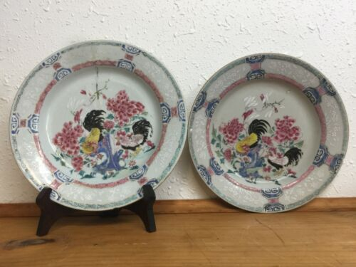 A pair  ANTIQUE CHINESE QING DYNASTY Yongzheng auspicious   PORCELAIN PLATE.