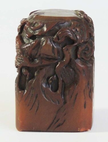 """Exquisite Chinese Natural Hetian Jade Carved Tree Birds Seal Stamp 3"""" Tall"""