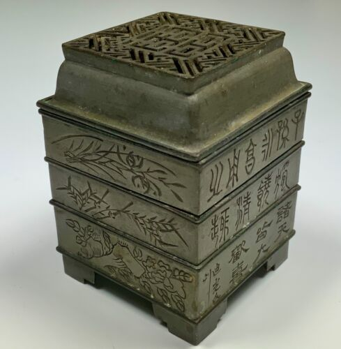 ANTIQUE CHINESE CHINA QING PEWTER SQUARE INCENSE BURNER CALLIGRAPHY MARK