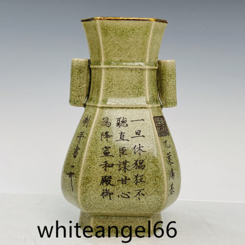 """8.7"""" Old Antique Song dynasty ru kiln Porcelain poetry double ear Brush Washer"""