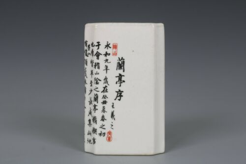 Fine Beautiful Chinese Porcelain Orchid Pavilion Poetry Brush Pot