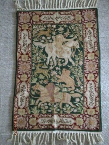 Intricate crewel work tapestry, rug  in mint condition 100cm x 60cm cotton wool