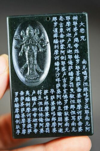 Chinese Natural Jade Carved * Great mercy mantra Scripture * Pendant Amulet A5