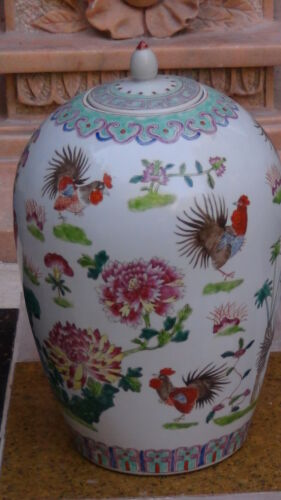 """ANTIQUE CHINESE LIDED PORCELAIN HAND PAINTED VASE""""RUSTERS IN GARDEN"""" FLOWERS"""