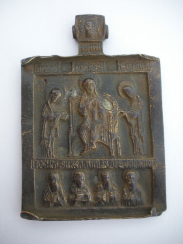Extremely Rare 18th Century Bronze Byzantine Greek Orthodox Russian Icon !