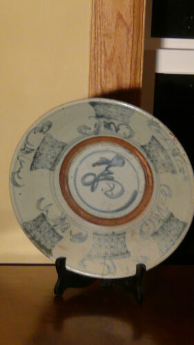 """ANTIQUE  16C CHINESE MING DYNASTY BLUE & WHITE PORCELAIN BOWL""""FLOWERS"""",SEAL."""