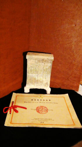 ANCIENT MING DYNASTY CHINESE GLAZED POTTERY CABINET (1368-1644) WITH CERTIFICATE