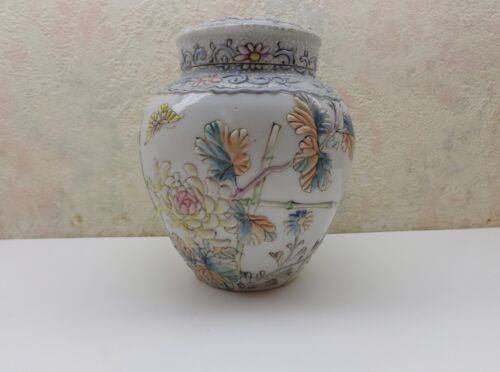Vintage Japan Slipware Moriage Ginger Jar Daisies Flower Butterflies Bamboo Oak