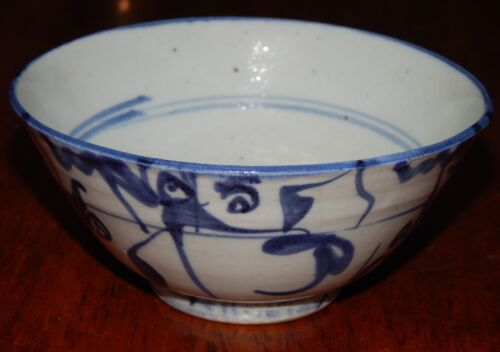 Atq Marked Chinese Blue White Hand Painted Porcelain Bowl