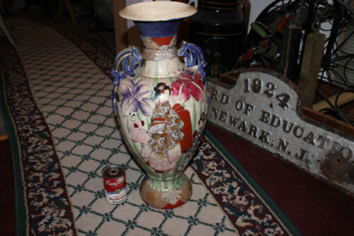 Antique Japanese Chinese Moriage Satsuma Large Floor Vase-Women & Flowers-LQQK
