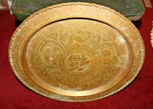 Vintage Hong Kong Asian Brass Copper Serving Tray Wall Plaque-Very Large-LQQK