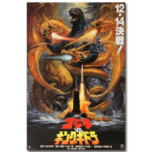 Godzilla vs King Ghidorah Japanese Movie Silk Poster 12x18 24x36 inch