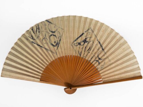 Antique Vintage Japanese 'Sensu' Folding Fan from Toyota Jinja: NovF